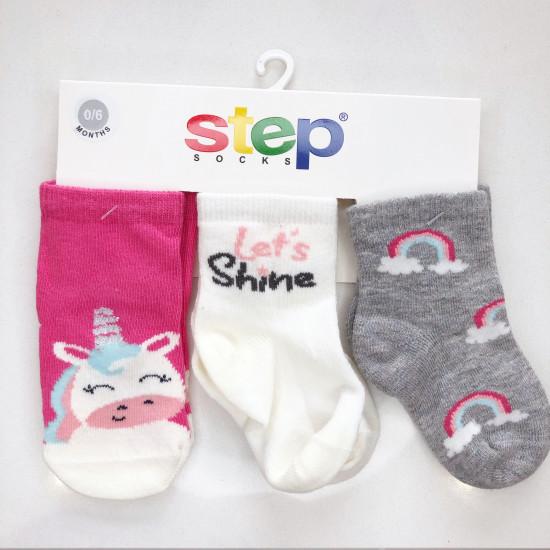 "Бебешки чорапи за момиче ""Еднорог"""