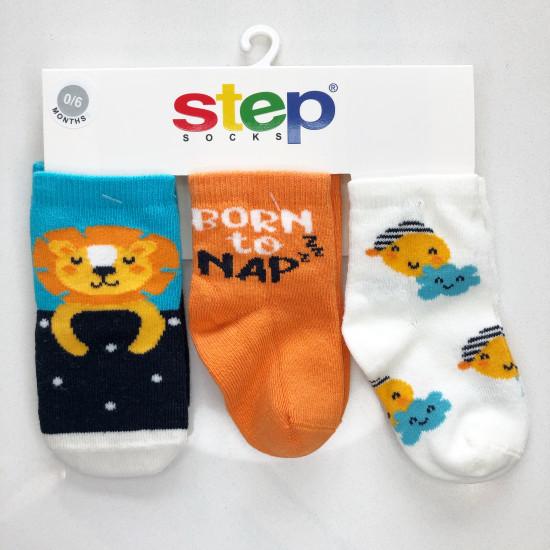 """Бебешки чорапки за момче """"Лъвче"""""""
