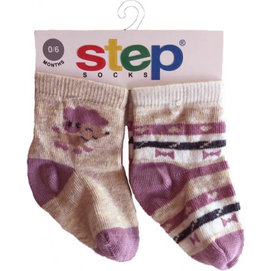 """Бебешки и детски чорапи """"Куче"""" за момиче Step"""