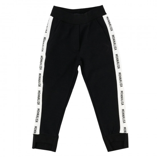 Детски спортен панталон в черно